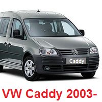 Автозапчасти VW Caddy (2003-)